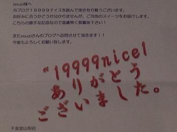 IMG_1509.JPG